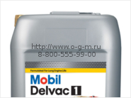 Масло Mobil Delvac 1 LE 5W-30 (канистра 20л.)