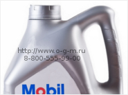 Масло Mobil Super 3000 X1 Diesel 5W-40 (канистра 4л.)