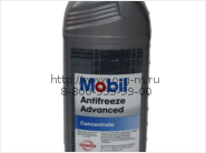 Антифриз Mobil Antifreeze Advanced (канистра 1л.)